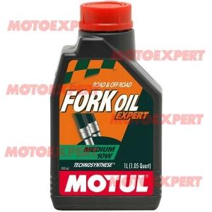 ACEITE DE HORQUILLA DE MOTO FORK OIL 10 W EXPERT 1 LITRO MOTUL