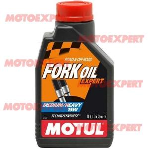 ACEITE DE HORQUILLA DE MOTO FORK OIL 15 W EXPERT 1 LITRO MOTUL