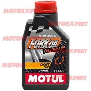 ACEITE DE HORQUILLA DE MOTO FORK OIL F/L 5 W 1 LITRO MOTUL