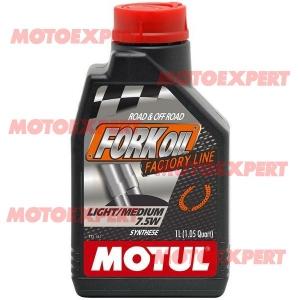 ACEITE DE HORQUILLA DE MOTO FORK OIL F/L 7.5 W 1 LITRO MOTUL