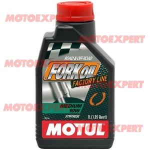 ACEITE DE HORQUILLA DE MOTO FORK OIL F/L 10 W 1 LITRO MOTUL